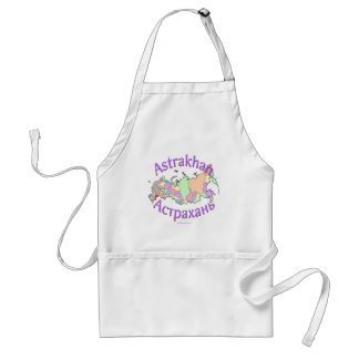 Astrakhan City Russia Adult Apron