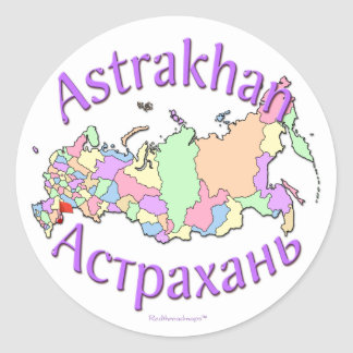 Astrakhan City Russia Classic Round Sticker