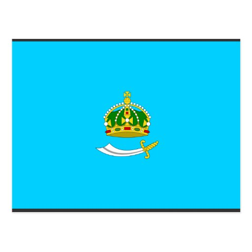 Astrakhan Oblast, Rusia Postales