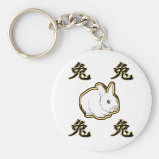 astro chinese rabbit keychain