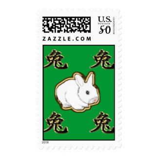 astro chinese rabbit postage