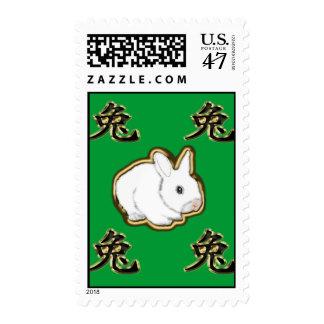 astro chinese rabbit postage stamp
