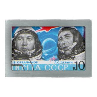 ASTRONAUTS (RUSSIAN RETRO SPACE AGE) BELT BUCKLE
