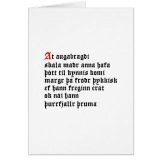 At Augabragði (Hávamál, Stanza 30) Stationery Note Card