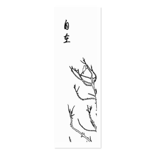 At Ease/Bird on Branches Inspirational Bookmark Double-Sided Mini Business Cards (Pack Of 20)