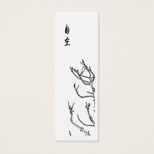 At Ease/Bird on Branches Inspirational Bookmark Mini Business Card
