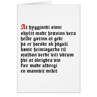 At Hyggjandi Sinni  (Hávamál, Stanza 6) Stationery Note Card