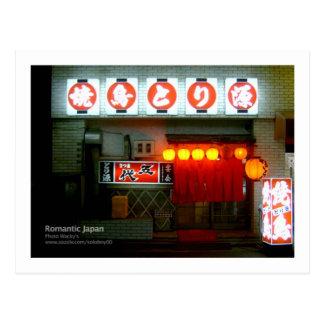 At Night, Japan Postcard