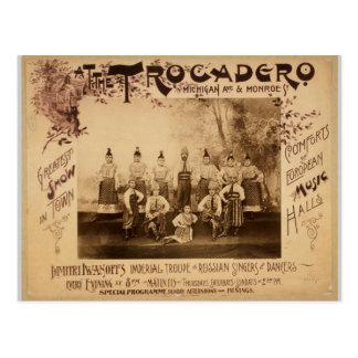 At the Trocadero, 'Michigan Ave & Monroe' Vintage Postcard