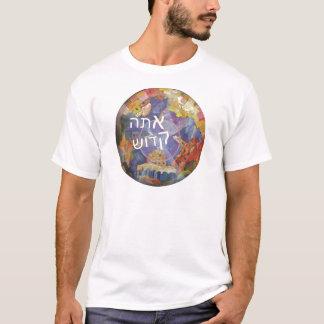ata kadosh trans T-Shirt