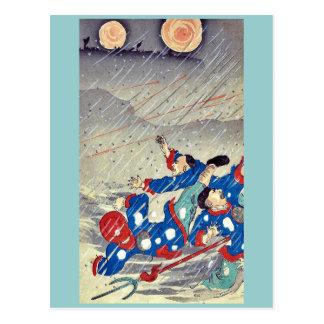 Ataque en una nevada por Utagawa, Kokunimasa Postales