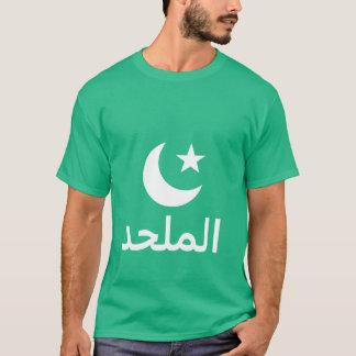 ateo del الملحد en árabe playera