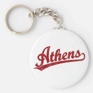Athens script logo in red key chain