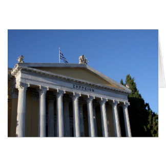 athens zappeion front card