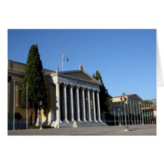 athens zappeion greece card
