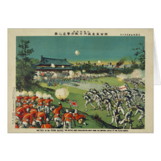 Attack on Beijing Castle During Boxer Rebellion Cards