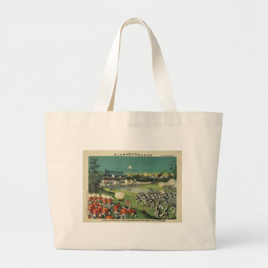 Attack on Beijing Castle During Boxer Rebellion Large Tote Bag