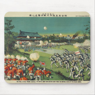 Attack on Beijing Castle During Boxer Rebellion Mousepad