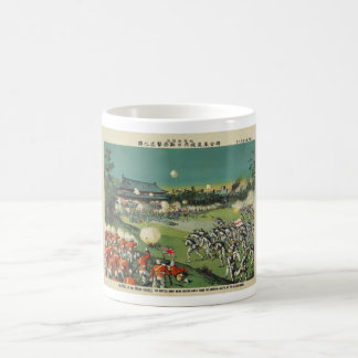 Attack on Beijing Castle During Boxer Rebellion Coffee Mugs