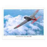 "Attack plane B5N2 on Aviation Art Postcard ""97"