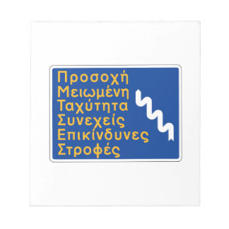 Attention, Dangerous Curves, Traffic Sign, Greece Memo Note Pad