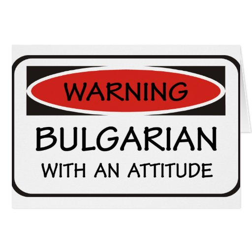 Attitude Bulgarian Greeting Card Happy Birthday Wishes In Bulgarian