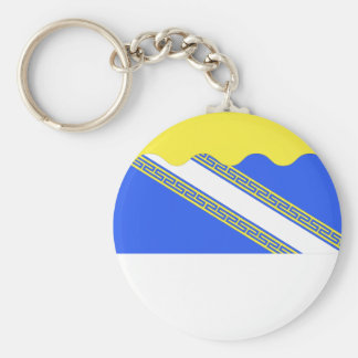 Aube, France flag Keychain
