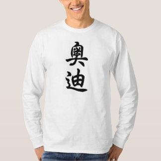 audie T-Shirt