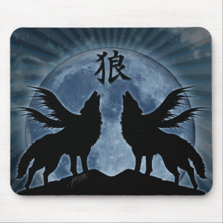 Aullido de medianoche (kanji) del lobo Mousepad