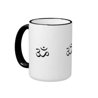 Aum Mug