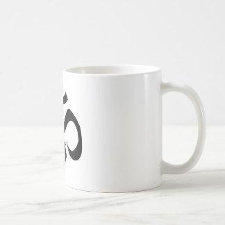 Aum Classic White Coffee Mug