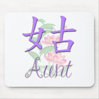 Aunt (Paternal) Chinese Mouse Pad