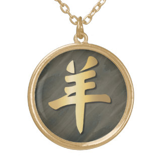 Auspicious Gold Symbol of Sheep Goat Ram Faux Wood Round Pendant Necklace