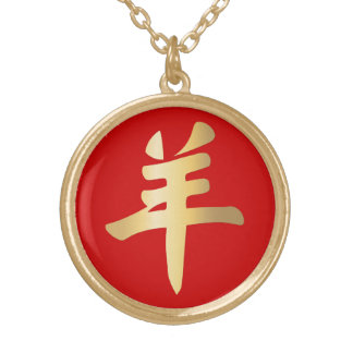Auspicious Gold Yang Symbol for Sheep Goat Ram Red Round Pendant Necklace