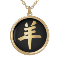 Auspicious Gold Yang Symbol Sheep Goat Ram Black Gold Plated Necklace