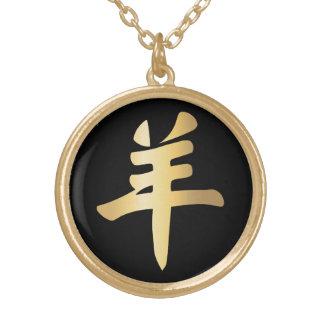 Auspicious Gold Yang Symbol Sheep Goat Ram Black Round Pendant Necklace