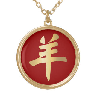 Auspicious Gold Yang Symbol Sheep Goat Ram Red Gold Plated Necklace