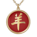 Auspicious Gold Yang Symbol Sheep Goat Ram Red Pendant