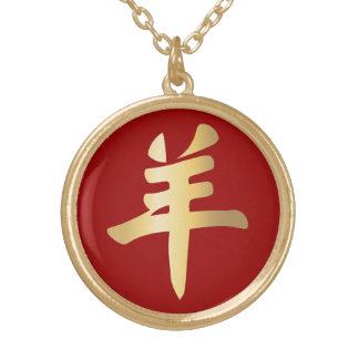 Auspicious Gold Yang Symbol Sheep Goat Ram Red Round Pendant Necklace