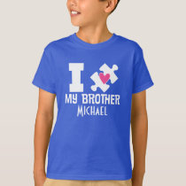 Autism Brother Personalized Awareness T-shirt