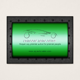 Auto Sales, Brushed Green Chrome - Sportscar Business Card