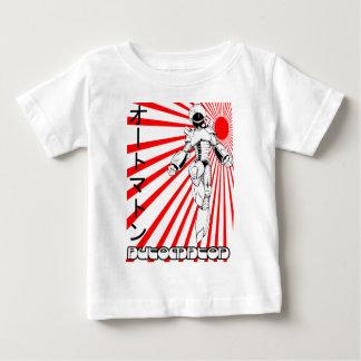 Automaton Infant T-shirt