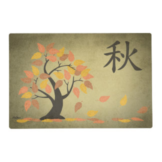 Autumn (秋) Fall Tree Leaves Placemat