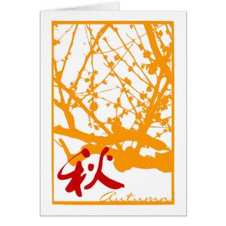 Autumn in Kanji Greeting Card