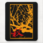 Autumn in Kanji Mouse Pad