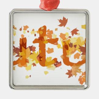Autumn Metal Ornament