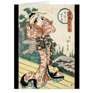 Autumn Moon 1818 Card