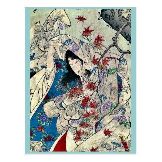 Autumn moon over Sumiyoshi by Taiso, Yoshitoshi Postcard