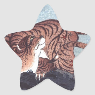 Autumn Tiger Star Sticker