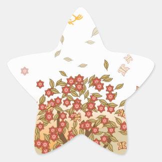 autumn tree.ai star stickers